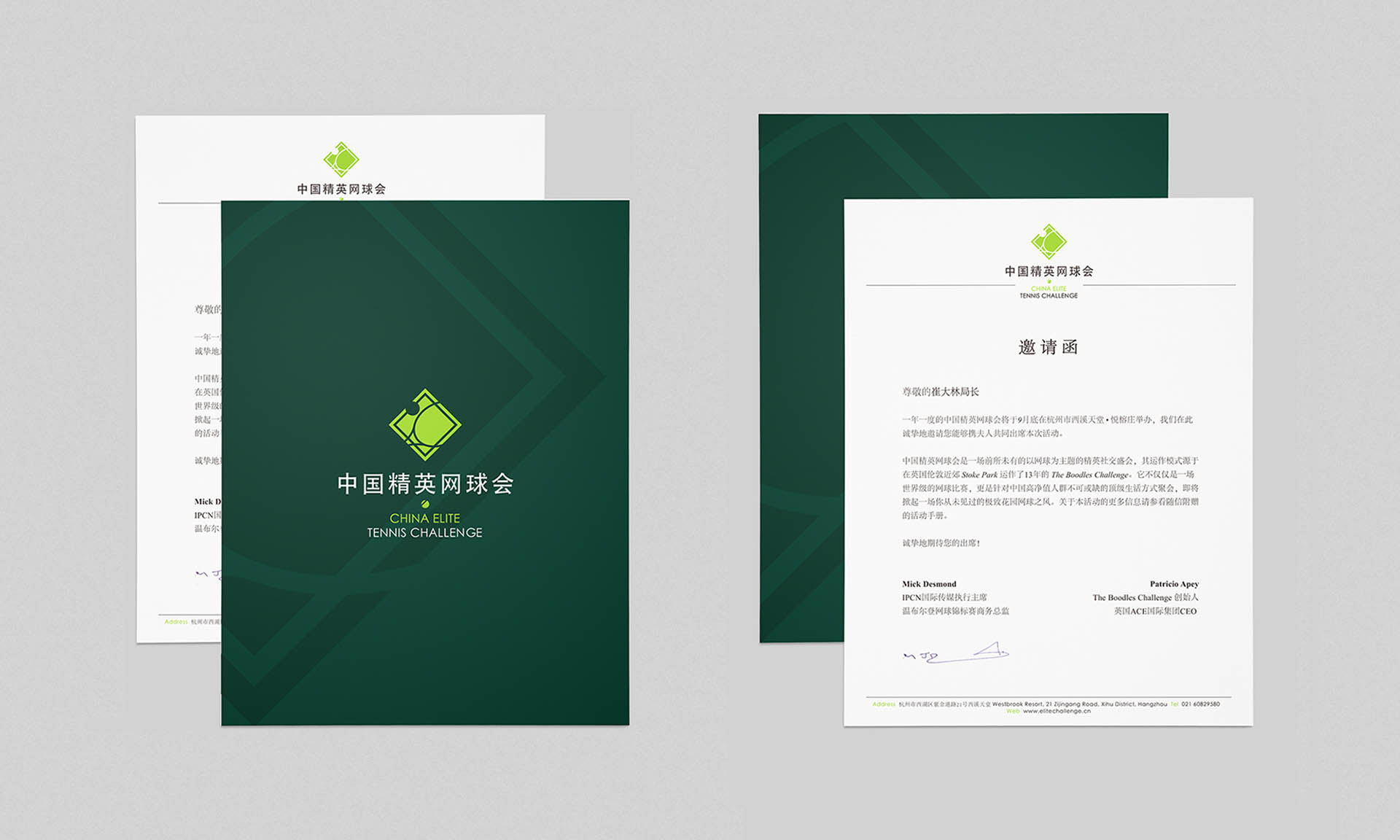 Stationery design for China Elite Tennis Challenge