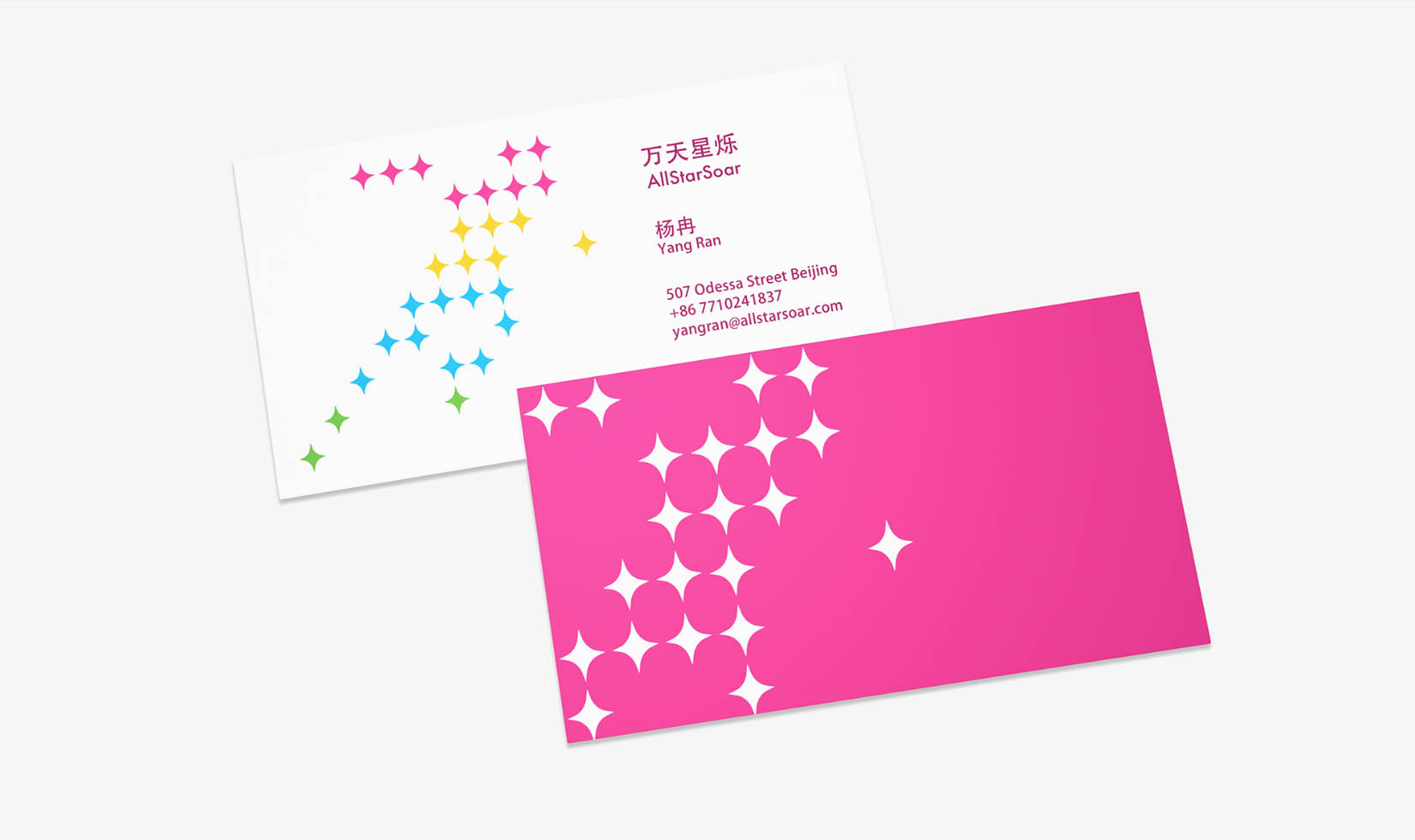 Stationery design for All Star Soar