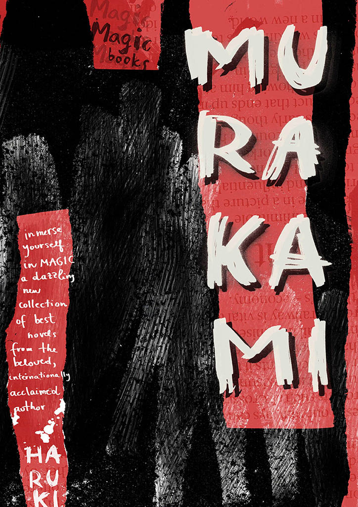 Promotional poster for a series of books by Haruki Murakami